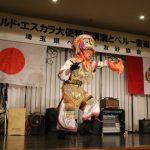 第二回「ペルー音楽の夕べ」チャリティーディナーショーのご報告